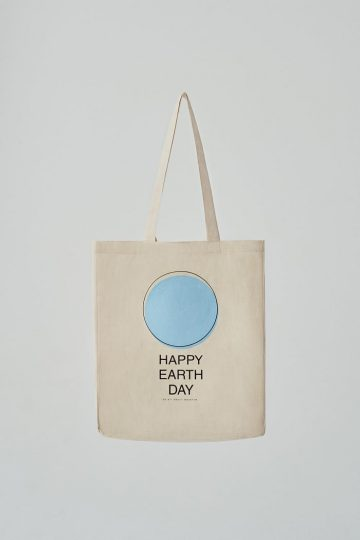 tote bag protege green forest wear